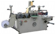 Automatic continuous self-adhesive die-cutting machine(Hot stamp)
