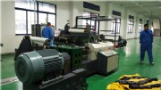 Butyl rubber tape extruding coating machine